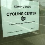 New shop coming to North Portland
