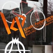 Downtown bike shop vandalized, bike stolen