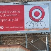 CityTarget opens with bikes on billboards, but access an afterthought (UPDATED)