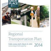 Metro's Regional Transpo Plan survey lets citizens set the budget