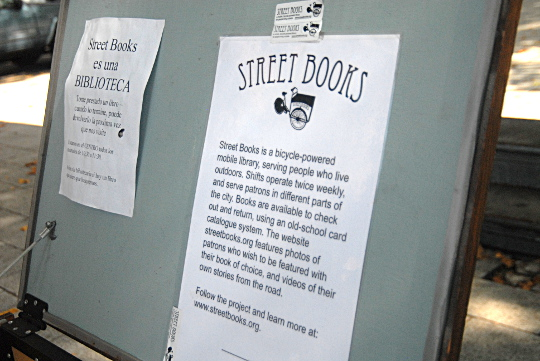 streetbooks is
