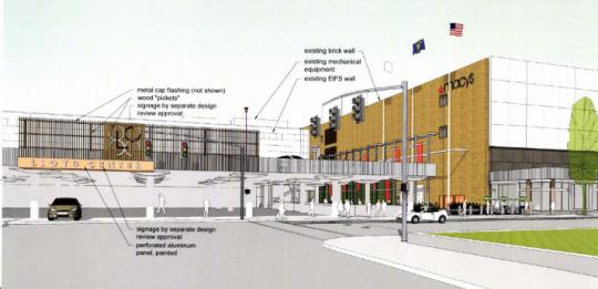 entrance rendering wider