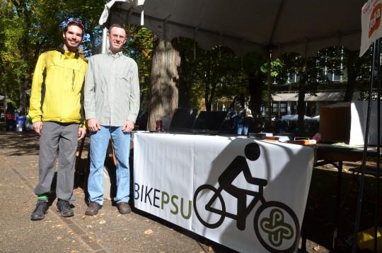 bike psu cofounders
