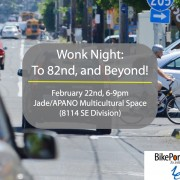 To 82nd, and Beyond! Join us for Wonk Night on February 22nd