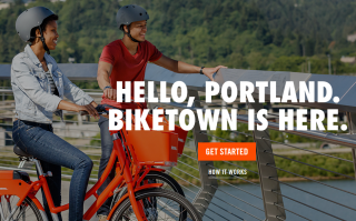 hello biketown is here