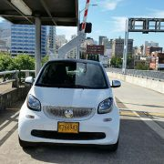 Multnomah County bought a tiny car to avoid blocking a bridge path