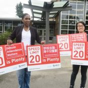 Seattle just passed a citywide 20 mph speed limit, and Portland could be next