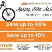 Jobs of the Week: The Lumberyard, Citybikes, Oregon E-Bikes, Go By Bike