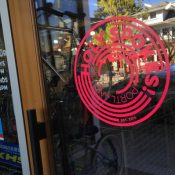 Bike shop news roundup: Portland Bicycle Studio, Holy Spokes, and Orenco Station Cyclery call it quits