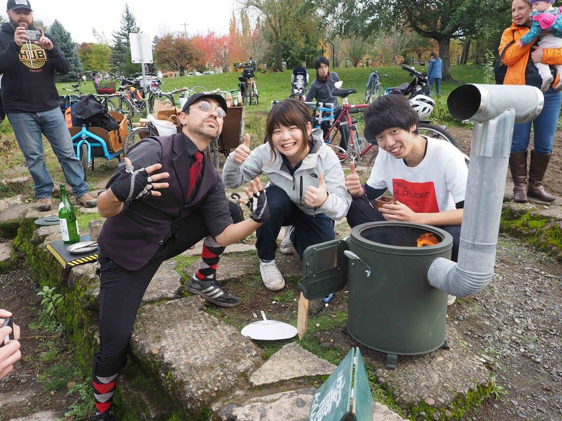 Weekend Event Guide: Rice Cooker and G-Road rides, two bike swaps and more  - BikePortland org