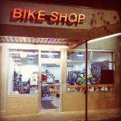 Bike shop news roundup: New shop, new owners, and more break-ins