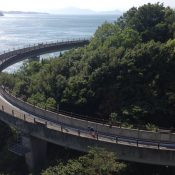 Bikes, Bridges and Bullet Trains: Riding Japan's Shimanami Kaido route