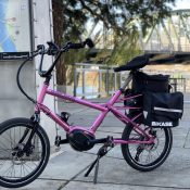 Portland company launches 'Roselandia' e-bike